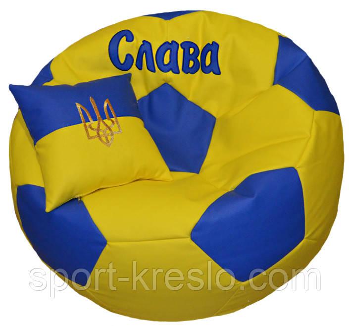 Бескаркасное Кресло-мяч  пуфы мешок для детей
