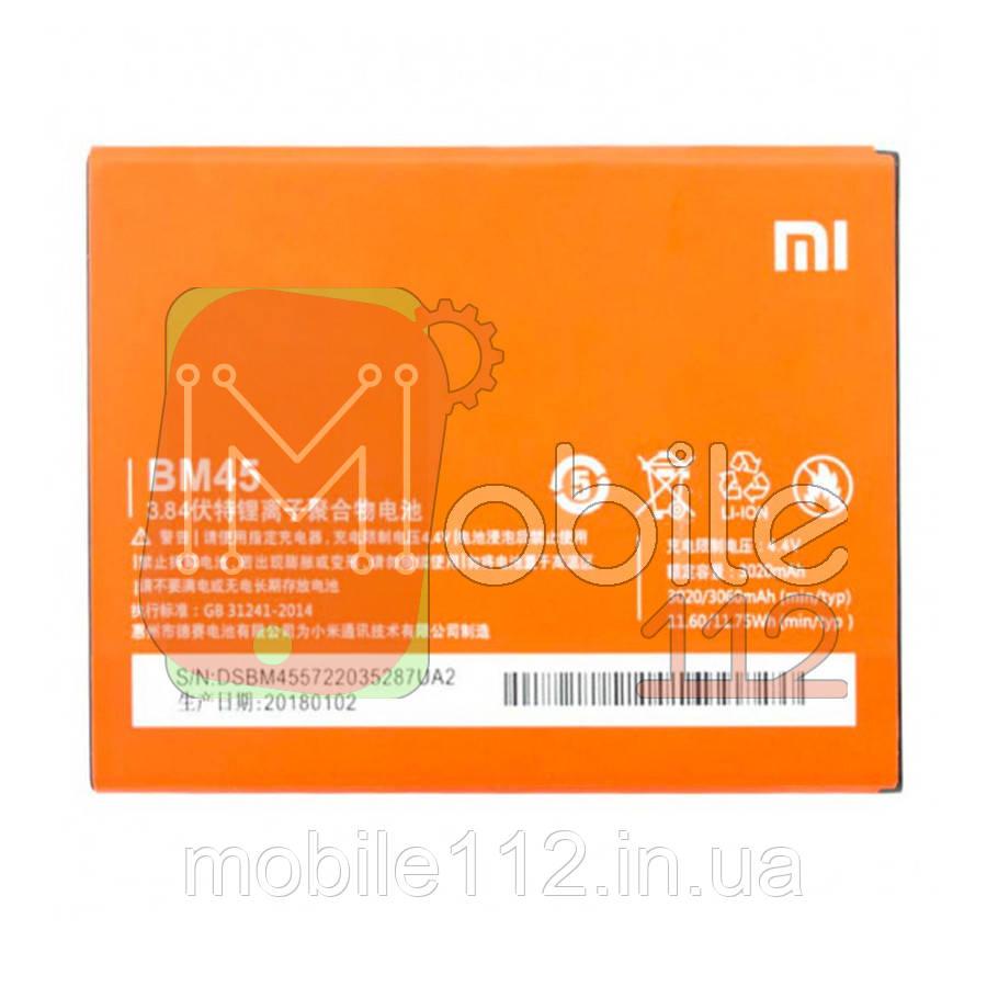 Аккумулятор (АКБ батарея) Xiaomi BM45 оригинал Китай Redmi Note 2, 2015051 3060mAh