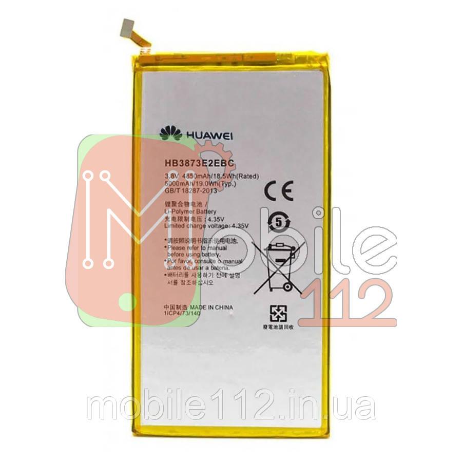 Аккумулятор (АКБ батарея) Huawei HB3873E2EBC MediaPad X1 7D-501u, MediaPad X2 GEM-703L 5000мAh
