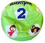 Бескаркасная мебель кресло мяч с именем мешок пуфы детские, фото 10