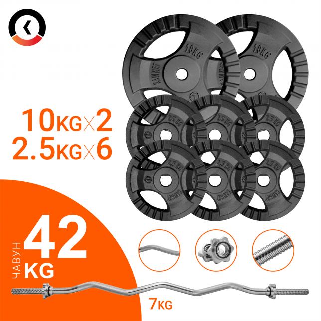 Штанга спортивная KAWMET 42 кг, гриф гнутый 120см (комплект 5)