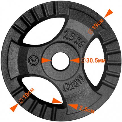 Штанга спортивная KAWMET 42 кг, гриф гнутый 120см (комплект 5), фото 2