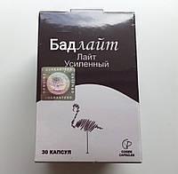 Капсулы для похудения БАД Лайт усиленный 30 капсул, фото 1