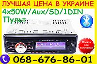 Автомагнитола Pioneer 6083 Bluetooth, MP3, FM, USB, SD, AUX, фото 1