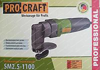 Ножницы ножевые по металлу Procraft SM2.5-1100 (2.5 мм)