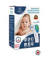 Японский Бесконтактный термометр MEDICA+ Termo Control 3.0