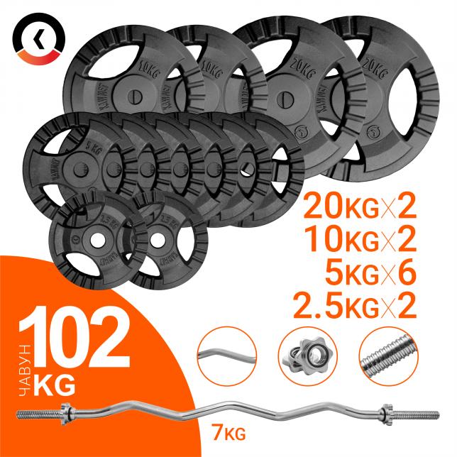 Набор штанга 102 кг с блинами KAWMET, W-гриф 120см (комплект 4)