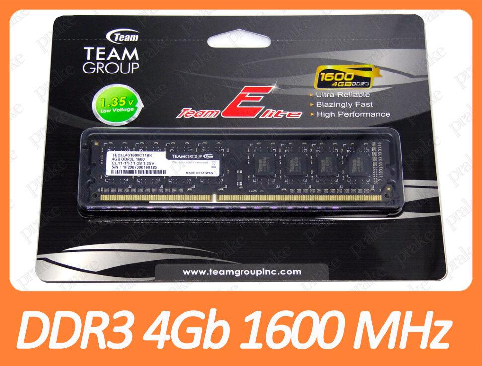 DDR3L 4GB 1600 MHz (PC3L-12800) Team (TED3L4G1600C1101)