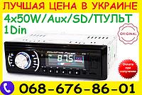 Автомагнитола Pioneer 2050 ISO Usb+Sd+Fm+Aux+ пульт (4x50W), фото 1