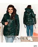 Стильная куртка батал с капюшоном и врезными карманами по бокам большого размеры: 54, 56, 58, 60, 62, 64, фото 5