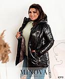 Стильная куртка батал с капюшоном и врезными карманами по бокам большого размеры: 54, 56, 58, 60, 62, 64, фото 2