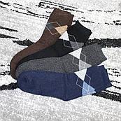 Носки Кролик+Махра  мужские 618-2 (В упаковке 12 пар)