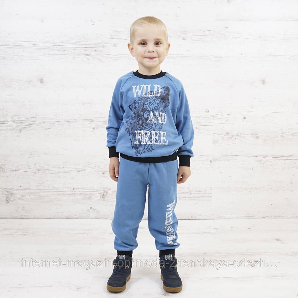 "Модный теплый костюм для мальчика ""Wild and free"""