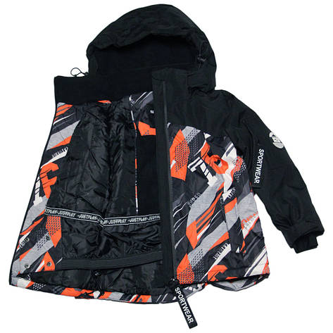 Детская зимняя термокуртка  для мальчика 104 рост Just Play серая, фото 2