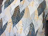Комплект подушек абстракция листочки, 2шт, фото 2