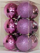 Куля новорічна фіолетова мікс D 8см (80мм), фото 3