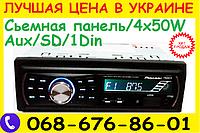 Автомагнитола Pioneer 3700U - USB флешки +SD карты памяти +AUX+FM (4x50W), фото 1