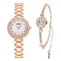 Женские часы со стразами CCQ Gold с браслетом, фото 1