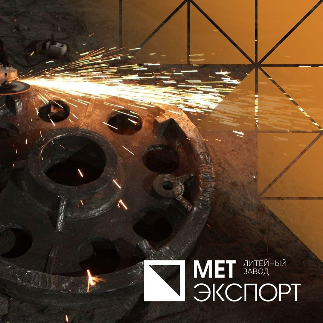 Промышленное литье: чугун, сталь, нержавейка