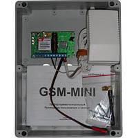 Охранный прибор GSM-mini