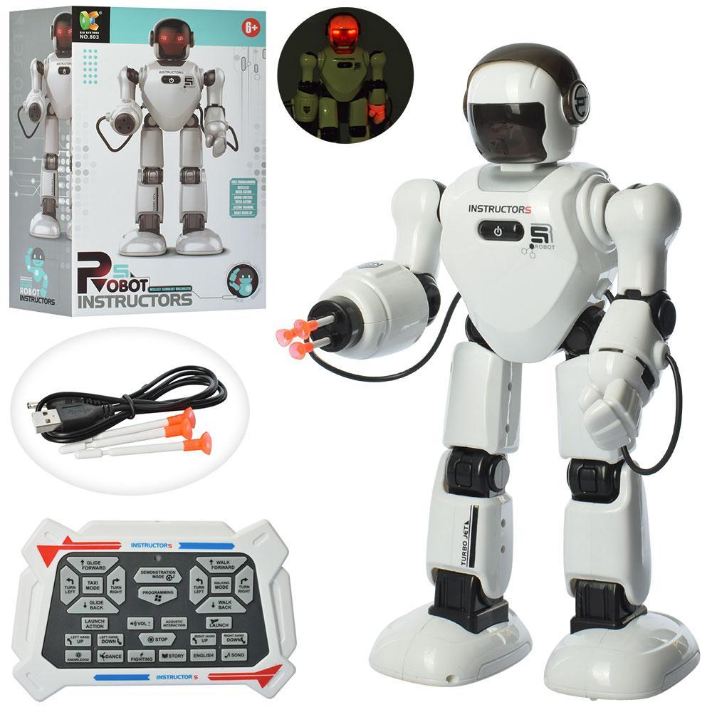 Интерактивный робот на радиоуправлении, стреляет присосками (803)