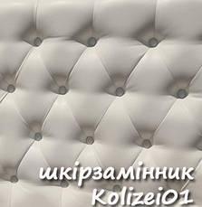 Кровать Колизей (с подъемным механизмом), фото 3