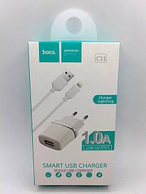 Зарядное устройство HOCO С11 Smart 1A 1 Usb + кабель Lightning White