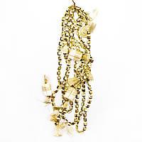 Декорация - подвеска с украшениями, 2,7 м, золото (471157-2), фото 1