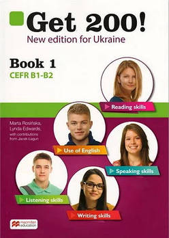 Get 200! Book 1 New edition for Ukraine