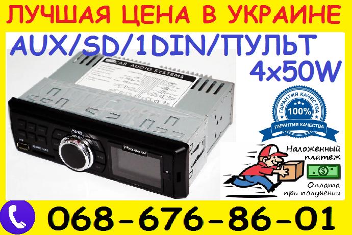 Автомагнитола Pioneer DEH-X3007U - USB+SD+FM+AUX