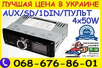 Автомагнитола Pioneer DEH-X3007U - USB+SD+FM+AUX, фото 1