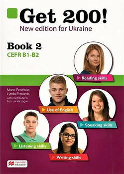 Get 200! Book 2 New edition for Ukraine