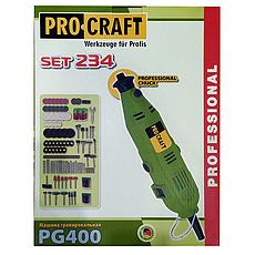 Гравер ProCraft PG-400 Set 234 (кейсе + 234  насадки), фото 3