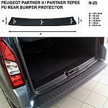 Пластикова захисна накладка на задній бампер для Peugeot Partner II / Tepee 2008-2018