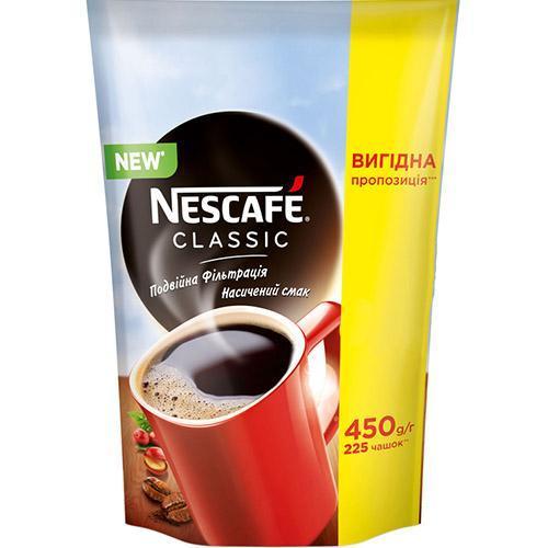 Кава Нескафе Браз. кл. м\у 450 гр.