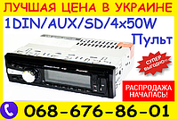 Автомагнитола Pioneer JD-341 ISO Usb+Sd+Fm+Aux+ пульт (4x50W), фото 1