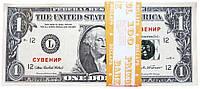 """Сувенирные деньги """"1 доллар"""""""