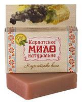 """Карпатське мыло натуральне """"Карпатське вино"""" М06"""