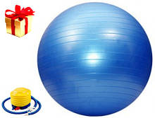 М'яч для фітнесу D 65см , фітбол ,насос в подарунок