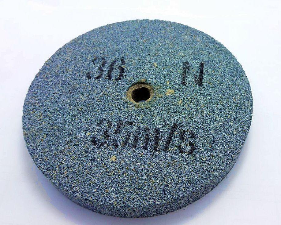 Точильный диск (150х20х12,7мм/36N)для точила дисково-ленточного Sturm BG6015GR