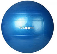 Мяч для фитнеса Фитбол MS 1540, 65см, синий, фото 1