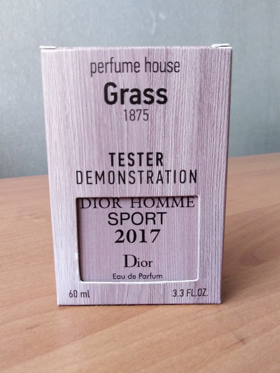 Мужская туалетная вода Dior Homme Sport 2017 (диор хомм спорт) в тестере 60 мл (реплика)