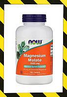 Now Foods, Яблочнокислый магний, Магний Малат 1000 мг, 180 таблеток
