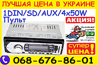 Автомагнитола Sony CDX-GT1237 - MP3+Usb+Sd+Fm+Aux+ пульт (4x50W), фото 1