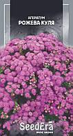 Семена агератума Розовая пуля, 0.1 г, SeedEra. Цветы для озеленения клумб, Семена цветов однолетние почтой