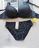 К8488 Женский комплект Бюст D + Трусики, фото 9