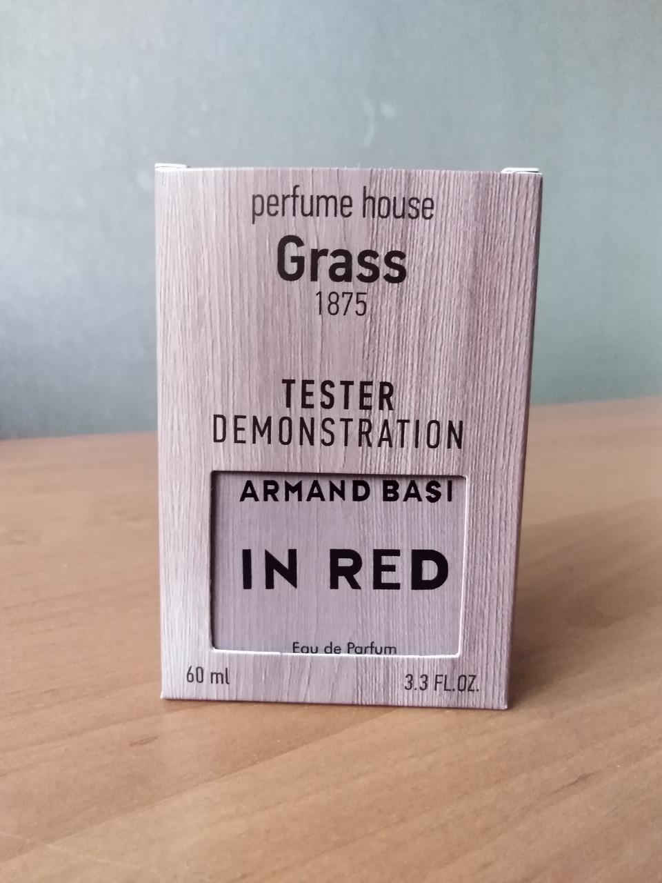 Женский парфюм Armand Basi in Red (арманд баси ин ред) тестер 60 ml (реплика)