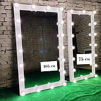 Дзеркало Підлогове гримерное для фото зони в салон краси