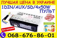 Автомагнитола Pioneer 578 - MP3 Player, FM, USB, SD, AUX, фото 1