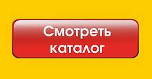Автомагнитолы штатные Kia